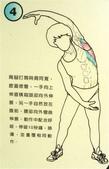 健康資訊:拉筋術12式4
