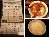 104美食報報(下)part1:赤王&白飯