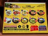 109美食報報:小湯匙菜單