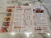 110美食報報:老先覺菜單1
