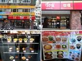 2015新年走春(2.19-2.21):104.2.20すき家SUKIYA牛丼咖哩1.jpg
