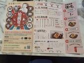 110美食報報:老先覺菜單3