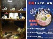 104美食報報(下)part2:104.11.22水引坊2