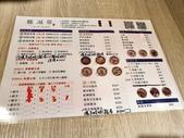 109美食報報(下):龍涎居點菜單