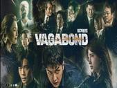 韓劇最前線:2019.9.20 VAGABOND(浪客行)