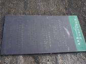 2015新年走春(2.19-2.21):104.2.19碧潭新店渡3.jpg