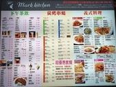 109美食報報(下):109.10.1馬克廚房1