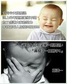 趣味幽默:中秋快樂2