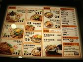 103美食報報(中):菜單1
