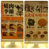 103美食報報(中):菜單3