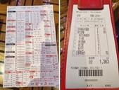 109美食報報(下):點菜單&第1張帳單
