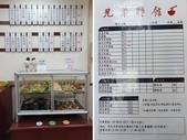 109美食報報:小菜區&菜單
