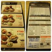 103美食報報(中):菜單2