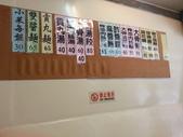 104美食報報(下)part1:牆壁上的菜單