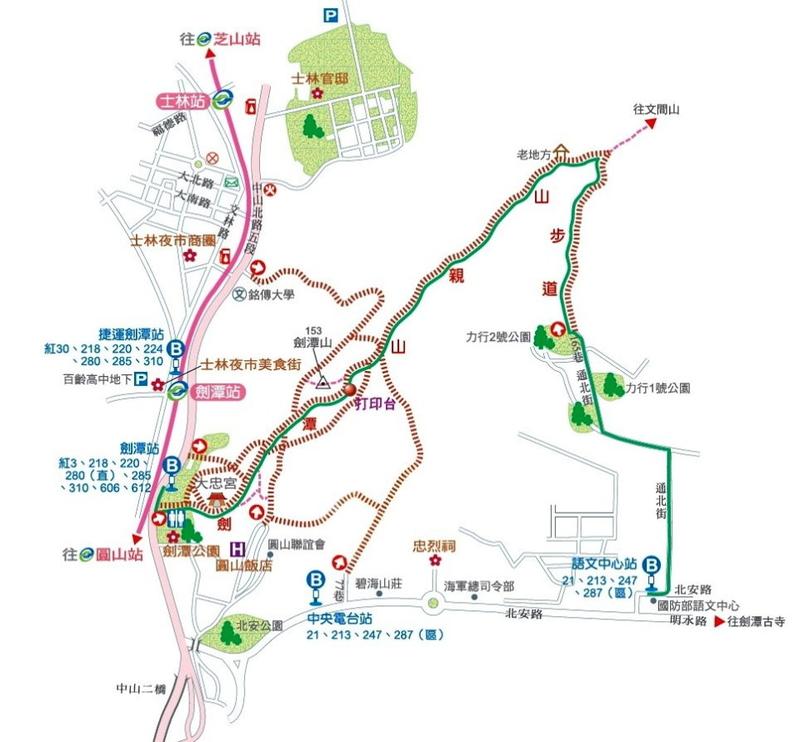 2015新年走春(2.19-2.21):劍潭山親山步道路線圖.jpg