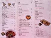 109美食報報:金老爺牛肉麵菜單