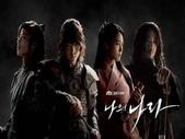 韓劇最前線:2019.10.4 我的國家