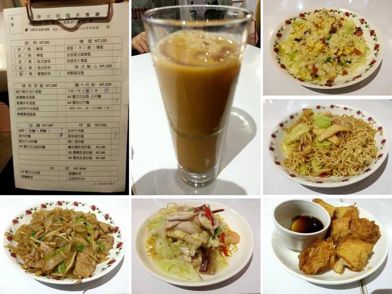 2015新年走春(2.19-2.21):104.2.21大排檔茶餐廳2.jpg