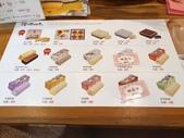 110甜點冰品:諾貝爾奶凍商品目錄