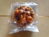 110甜點冰品:夏威夷果仁塔
