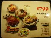 103美食報報(中):菜單4