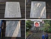 2015新年走春(2.19-2.21):104.2.19河美山親水步道3.jpg