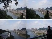 2015新年走春(2.19-2.21):104.2.19河美山親水步道7.jpg
