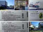 105.12.19-21台東三日遊:105.12.19格上租車2.jpg