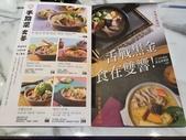 110美食報報:老先覺菜單2