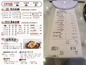 110美食報報:點餐步驟&帳單