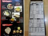104美食報報(下)part2:極麵屋菜單3