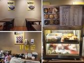 109美食報報(下):餐具區&小菜櫃