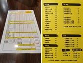 109美食報報(下):九條牛菜單