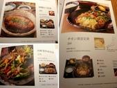 104美食報報(下)part1:三人的餐點菜單