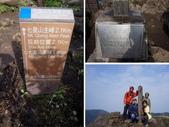 2015新年走春(2.19-2.21):104.2.20七星山攻頂記27.jpg
