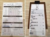 110美食報報:點菜單&帳單