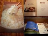 104美食報報(下)part1:YAYOI彌生軒書面菜單