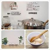 110美食報報:古早味豆花