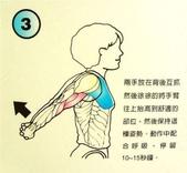 健康資訊:拉筋術12式3