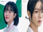 韓劇最前線:2019.9.30 綠豆傳