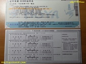 105.12.19-21台東三日遊:105.12.20富野溫泉休閒會館3.jpg