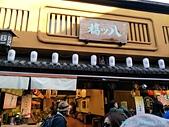 2018/01/09 京都清水寺:IMG20180109091307 清水寺 (1).jpg
