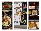 2018/01/09 京都清水寺:2018-01-09-17-59-54-522.jpg