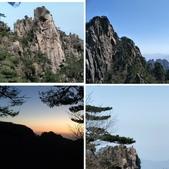 20180408 黃山:相簿封面