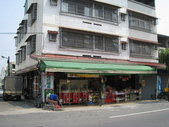2008.03.08~09 迦南美地嘉南短宣之旅:IMG_0002.JPG