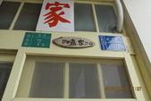 2012*10*16/17--秀傳墾丁之旅^^:12.10.17阿嘉的家 (1).JPG