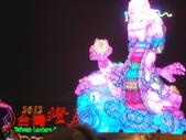 2012*02*17--與父母逛鹿港花燈^^:12.02.17主燈 (3).JPG
