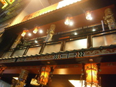 2012*03*10--台中老四川麻辣鍋^^:12.03.10台中老四川麻辣鍋 (11).JP