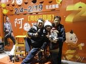 2012*02*17--與父母逛鹿港花燈^^:12.02.17阿吉仔&嫻嫻&老爸.JPG