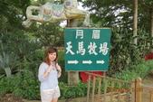 2013*06*23--天馬牧場&高美溼地^&^:13.06.23嫻嫻 (30).JPG